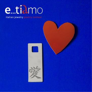 etiAmo_A_prod004