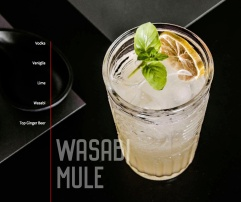 cocktail_E